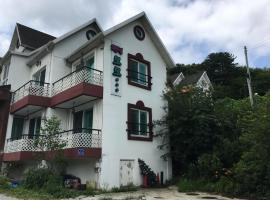 Momo Forest Pension Chuncheon South Korea