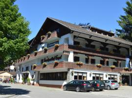 Hotel Photo: Alemannenhof Hotel Engel