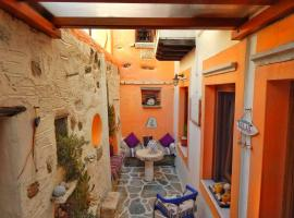 Small Apartment in Grotta Naxos Naxos Chora Greece