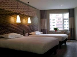 صور الفندق: Sweetome Vacation Apartment Mingzhu Shanshui Residence