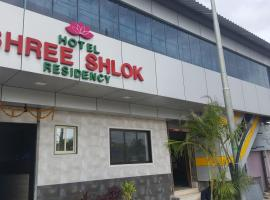 Hotel Photo: Hotel Shree Shlok Residency