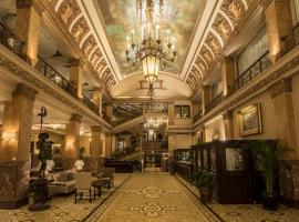 Hotel photo: The Pfister Hotel