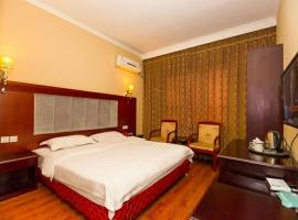 Hotel photo: Mingkang-Fasion Hotel