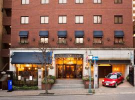 A picture of the hotel: Kobe Tor Road Hotel Sanraku