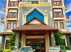 A picture of the hotel: Keomixay Hotel