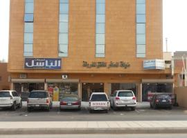 Hotel near Gassim airport : Dyafat Al Musafer Hotel Apartments