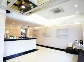 Hotel Photo: Pohang Eco Hotel