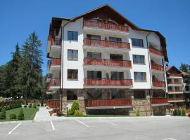 Hotel Photo: Rila Park Luxury Apartments