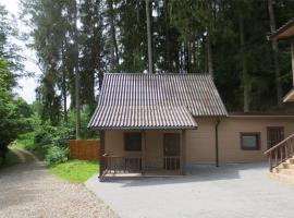 Hotel Photo: Mizarai Mill House