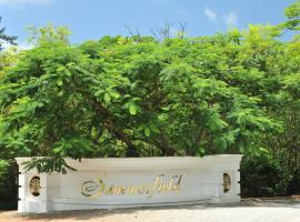 Hotel Photo: Summerfield Botanical Garden & Exclusive Resort