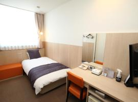 Hotel Photo: New Commander Hotel Osaka Neyagawa