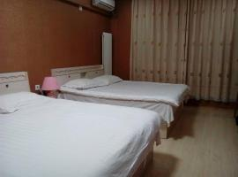 Hotel photo: Tianjin Jiajia Apartment Nankai Joy City