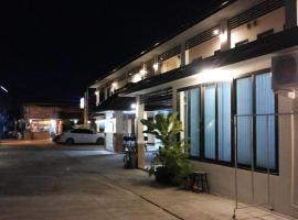 Hotel Photo: Pornpan Apartment Udonthani