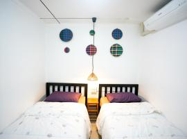 Hotel Photo: Dhub Hostel Donmueng