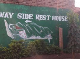 Hotel Photo: Way Side Resthouse