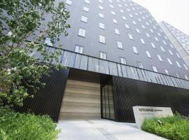A picture of the hotel: Hotel Keihan Yodoyabashi