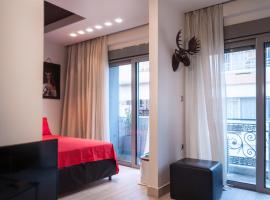 Hotel Photo: The simple & smart studio in the heart of Piraeus