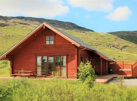 A picture of the hotel: Geysir - Modern Log Cabin