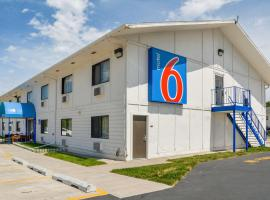 A picture of the hotel: Motel 6 Duluth