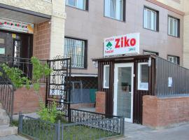 "A picture of the hotel: Hostel ""ZIKO"""