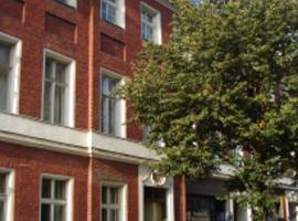Hotel Photo: Altstadt-Pension-Potsdam