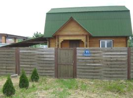 Hotel Photo: Vacation home Wooden