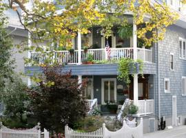 Bibi's Garden Bed & Breakfast Brooklyn (New York) САЩ