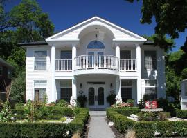 Hotel Photo: Wellington House Bed and Breakfast