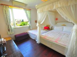 Hotel photo: Smile Orange Homestay