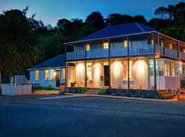 Hotel Photo: The Old Oak Boutique Hotel