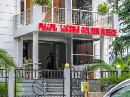 Hotel Photo: Golden Fleece Hotel