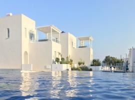 Hotel Photo: WaveBreeze Villas
