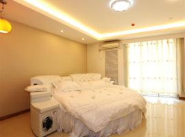 Hotel Photo: Tianjin Eye Self Service Apartment