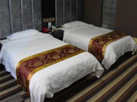 Hotel Photo: Xikeyizhan Lanzhou