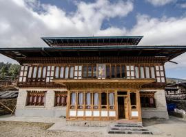 Hotel Photo: Wangchuk Lodge Bumthang