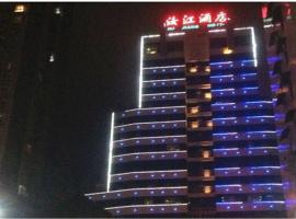 Hotel Photo: Chongqing Rujiang Grand Hotel