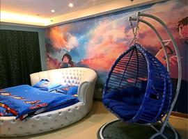 Hotel Photo: Tianjin Color Theme Apartment