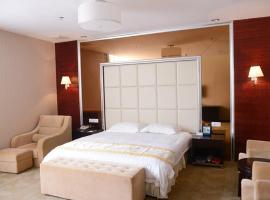 Hotel photo: Guangzhou Yifa Business Hotel