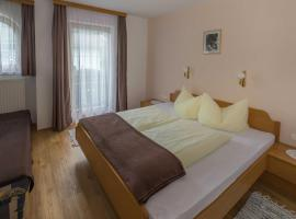 Hotel Photo: Landhaus- Praxmarer