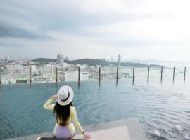 LLX Apartments @ The BASE Pattaya Central 泰国