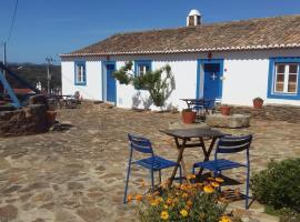 Hotel Photo: Herdade Do Azinhal