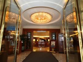 Hotel Photo: Evergreen Laurel Hotel Taipei