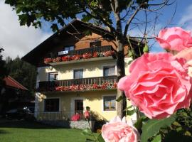 Hotel Photo: Eichenhof