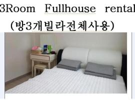 Hotel Photo: Woong House