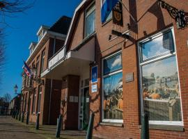 Hotel Photo: Herberg Oer't Hout