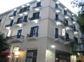 A picture of the hotel: Elikon