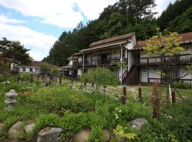 Hotel photo: Natural Pension