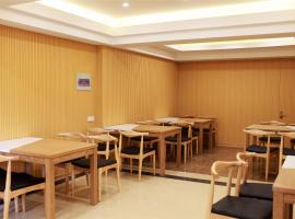 A picture of the hotel: GreenTree Inn Beijing Tongzhou District West Cuiping Road Express Hotel