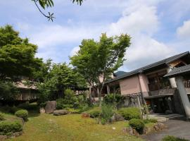 Hotel Photo: Hotel Fuki no Mori