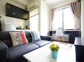 Cozy Homestay in Japanese town Ho Chi Minh City Vietnam